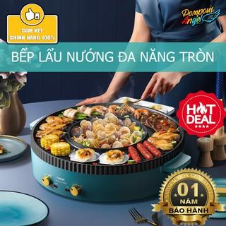 [CHÍNH HÃNG] Bếp lẩu nướng 2 ngăn tròn size 50cm nội địa Trung
