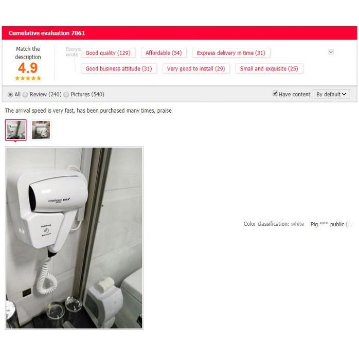 Máy sấy tóc Hàn Quốc Intehasa cho khách sạn, resort, nhà hàng, biệt thự (đẹp, sang trọng) Agiadep.com