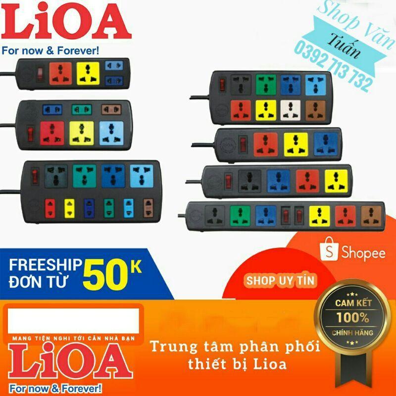 Ổ cắm điện Lioa,Ổ cắm điện Lioa công tắc Công suất 2000W
