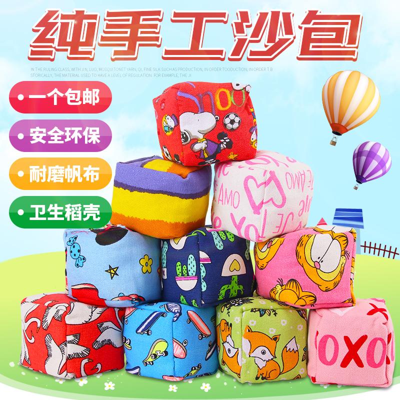 Throwing sandbags, children's toys, kindergarten small sandbags, hand grasping small sense integration sandbags, primary school students with rope handmade sandbags