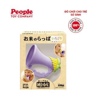 Gặm Nướu Bằng Gạo Nhật Bản Mochi Trumpet - People KM018