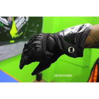Găng tay cổ dài GP Pro Alpinestar