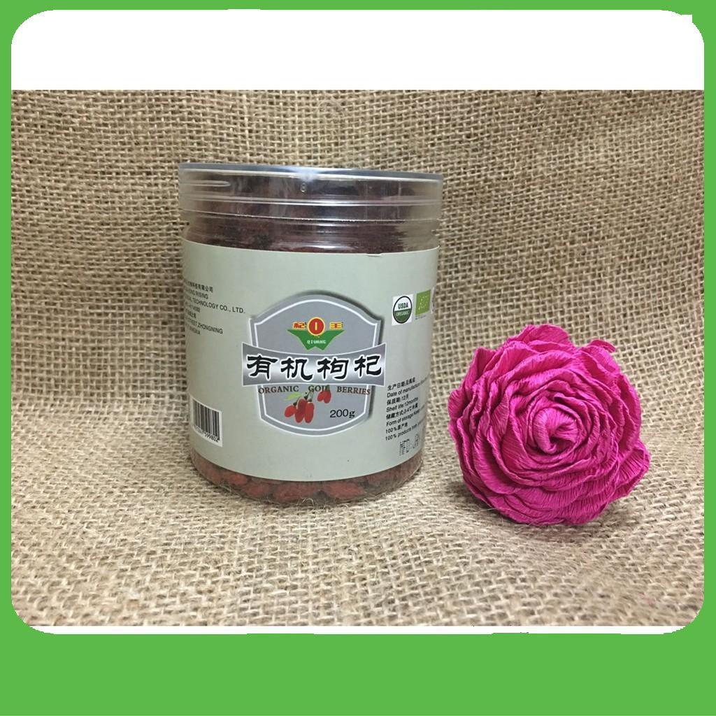 Organic- Trái Kỉ Tử Khô Hữu Cơ Ninh Hạ 200g ( Organic Goji Berries Ningxia ) - V Organic- Trái Kỉ Tử Khô Hữu Cơ Ninh Hạ 200g ( Organic Goji Berries Ningxia ) - V