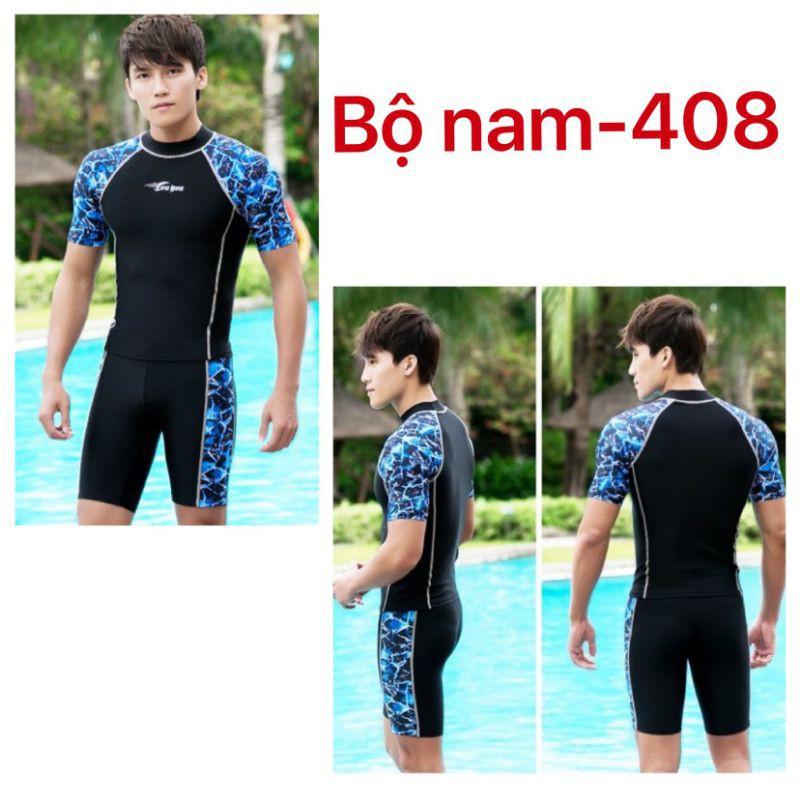 Bộ bơi nam 408(30_100kg)