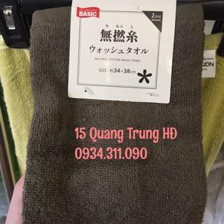 Set 2 khăn mặt xuất Nhật dư