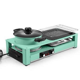 Bếp lẩu nướng 2 mâm nhiệt Nineshield DK-303