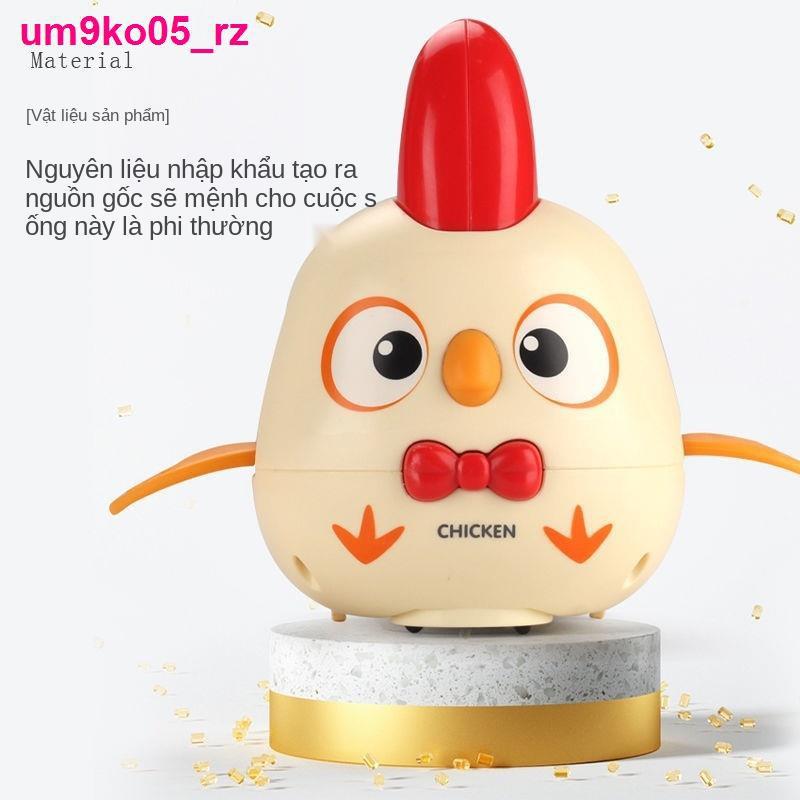đồ chơiCoax Baby Artifact Đồ chơi trẻ em Sơ sinh 0-3 tuổi Nhạc nhẹ Điện Universal Little Chicken Puzzle