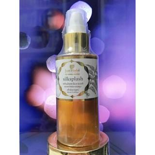 ( No box ) Sữa rửa mặt chiết xuất neem và vỏ cam Silksplash Just Herbs