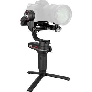 Gimbal Zhiyun Weebill S – Gimbal chống rung cho máy ảnh Zhiyun Weebill S – Hàng chính hãng new 100% Nguyên Seal