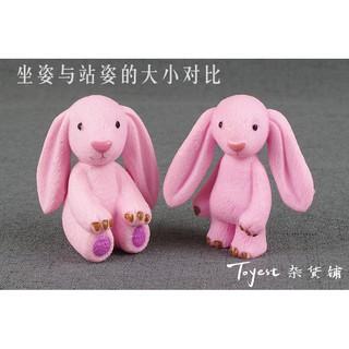 tai thỏ nhồi bông xinh xắn đáng yêu