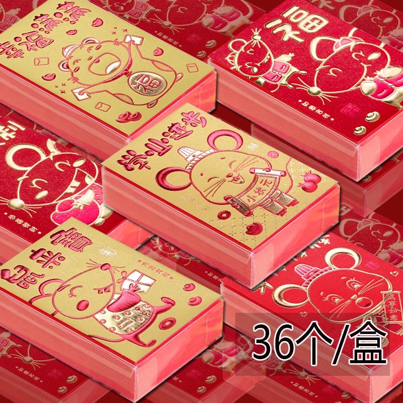 Bao Lì Xì Năm Mới 2020 Họa Tiết Hoạt Hình Đáng Yêu - 22034727 , 7712922637 , 322_7712922637 , 166000 , Bao-Li-Xi-Nam-Moi-2020-Hoa-Tiet-Hoat-Hinh-Dang-Yeu-322_7712922637 , shopee.vn , Bao Lì Xì Năm Mới 2020 Họa Tiết Hoạt Hình Đáng Yêu