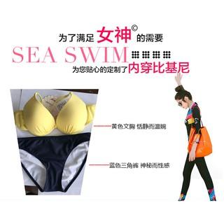 Bikini Nàng Tiên Cá