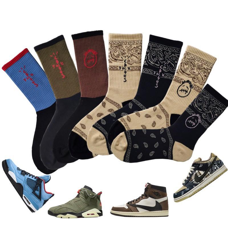 [Geek] Tất | Vớ Nike Cao cổ x Travis Scott | Jordan 1 | SB Dunk | Jordan 4 | Jordan 6 | Air Force 1