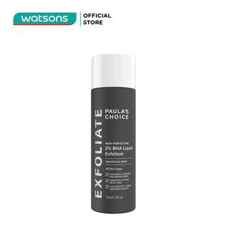Dung Dịch Loại Bỏ Tế Bào Chết Paula s Choice Skin Perfecting 2% BHA 118ml chai