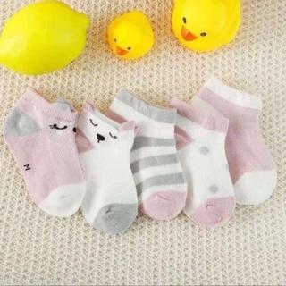 Set 2 đôi tất vớ cotton mềm thoáng cho bé sơ sinh 0_6 tháng thumbnail