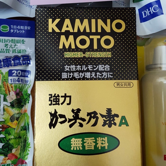 Hỗ trợ mọc tóc Kaminomoto