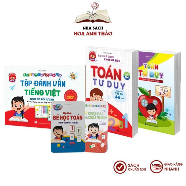 Sách - Tập đánh vần tiếng Việt 2021 và toán tư duy quyển 1 và 2 - Combo 3 quyển