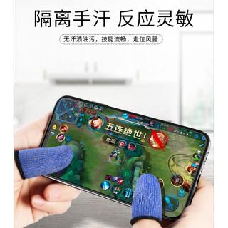 Bộ bao 2 ngón tay chống hồ hơi tay chơi game