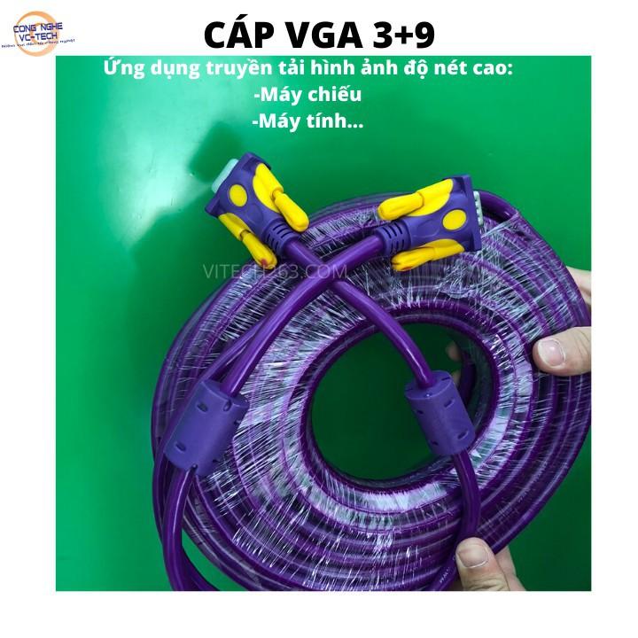 Dây VGA 3M- 5M Tím 3+9 chống nhiễu xịn