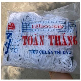 Lưới bóng chuyền viền Toàn Thắng treo bằng dây cước LBC46 thumbnail