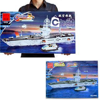 Lego Tàu Chiến Enlighten 113