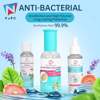 ExhG High quality No Wash Sterilizing Hand Sanitizer Portable Disinfecting Spray Antibacterial for Home Travel @VN