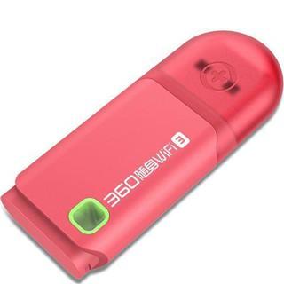 Bộ định tuyến wifi di động thế hệ 3 thẻ mạng điện thoại máy tính để bàn qua tường thu không dâyEG thumbnail