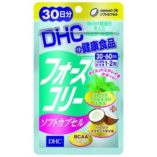 Viên uống Giảm cân bổ sung Dầu dừa DHC FORSKOHLII (40v/gói ...
