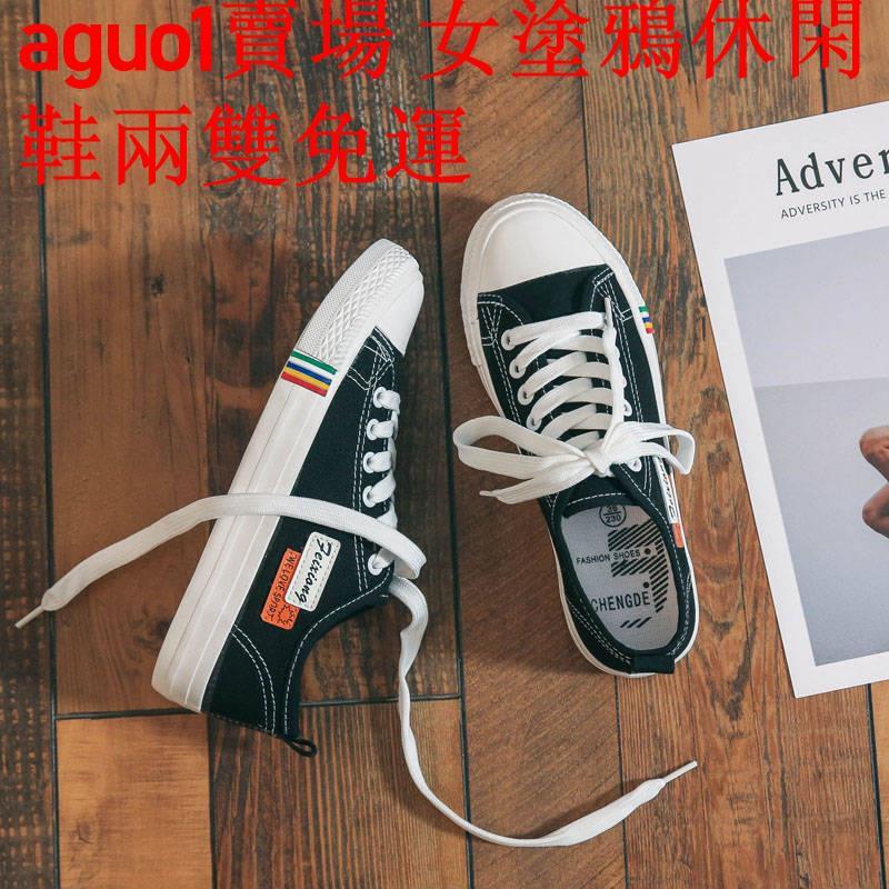 giày canvas đế bằng cho nữ - 22793185 , 3602629197 , 322_3602629197 , 248300 , giay-canvas-de-bang-cho-nu-322_3602629197 , shopee.vn , giày canvas đế bằng cho nữ