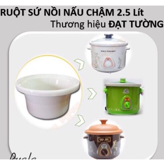 [free ship] Ruột Nồi Kho Cá- Nấu Cháo Đạt Tường 1,5l-2,5l