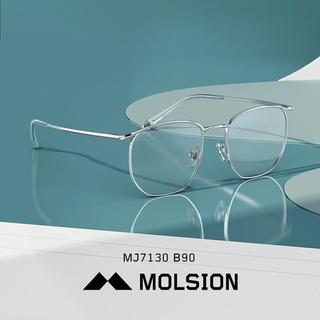 Gọng Kính Titan Molsion DION MJ7130 thumbnail