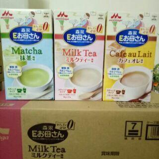 Sữa bầu Morinaga nội địa Nhật (Date T6, T7 2021)