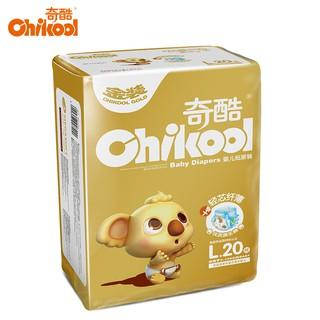 Tã Dán Chikool Gold Cho Bé (S28 M24 L20 XL18) thumbnail
