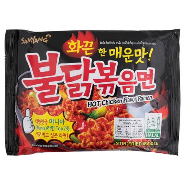 มาม่าเผ็ดเกาหลีซัมยัง samyang hot chicken flavor Ramen ราคาถูกสุดๆ