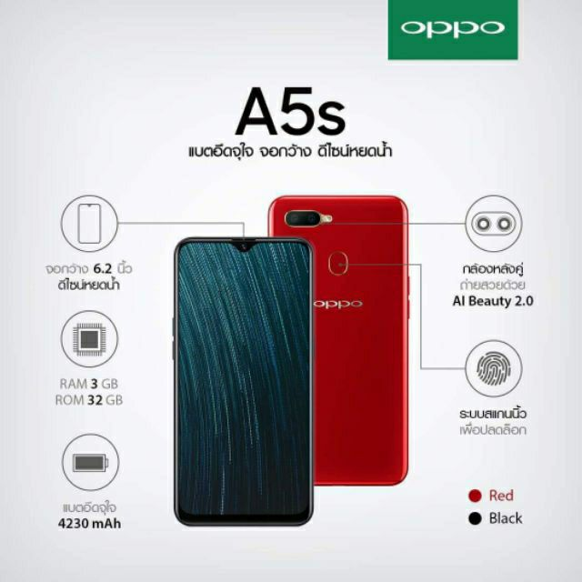 Oppo A5s ram3 rom32 มือ1 ประกันศูนย์ 1 ปี - Oppo A5s ram3 rom32 มือ1