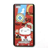 Ốp Lưng hình cho Xiaomi Mi 4C