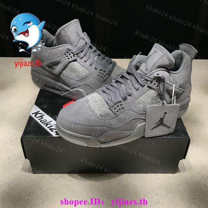 Air Jordan 4 AJ4 Kaws XX Grey Suede Joint Name Cool Gray 930