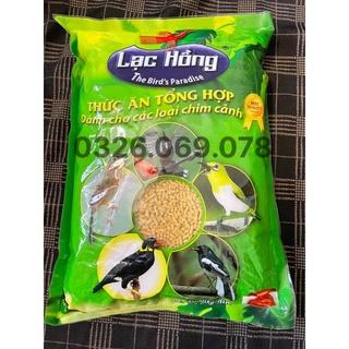 Cám Lạc Hồng cao cấp gói xanh 500g thumbnail