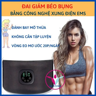 [Hàng chính hãng] Đai giảm béo bụng – định hình cơ – săn chắc vùng bụng bằng công nghệ xung điện