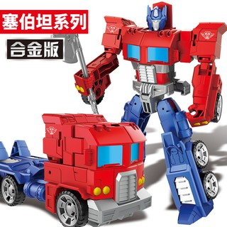 Alloy Action Figure Movie 5 Robot Car War Hornet Collection Toys Gift