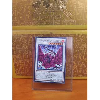 Lá bài thẻ bài Yugioh Black Rose Dragon – Jp – Tặng bọc bài nhựa bảo quản S86 nhập khẩu