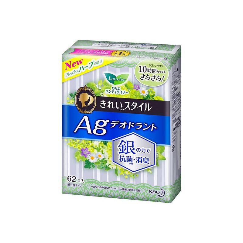 Băng vệ sinh hàng ngày Laurier phân tử bạc kháng khuẩn, khử mùi, hương thảo mộc ( 62 miếng )