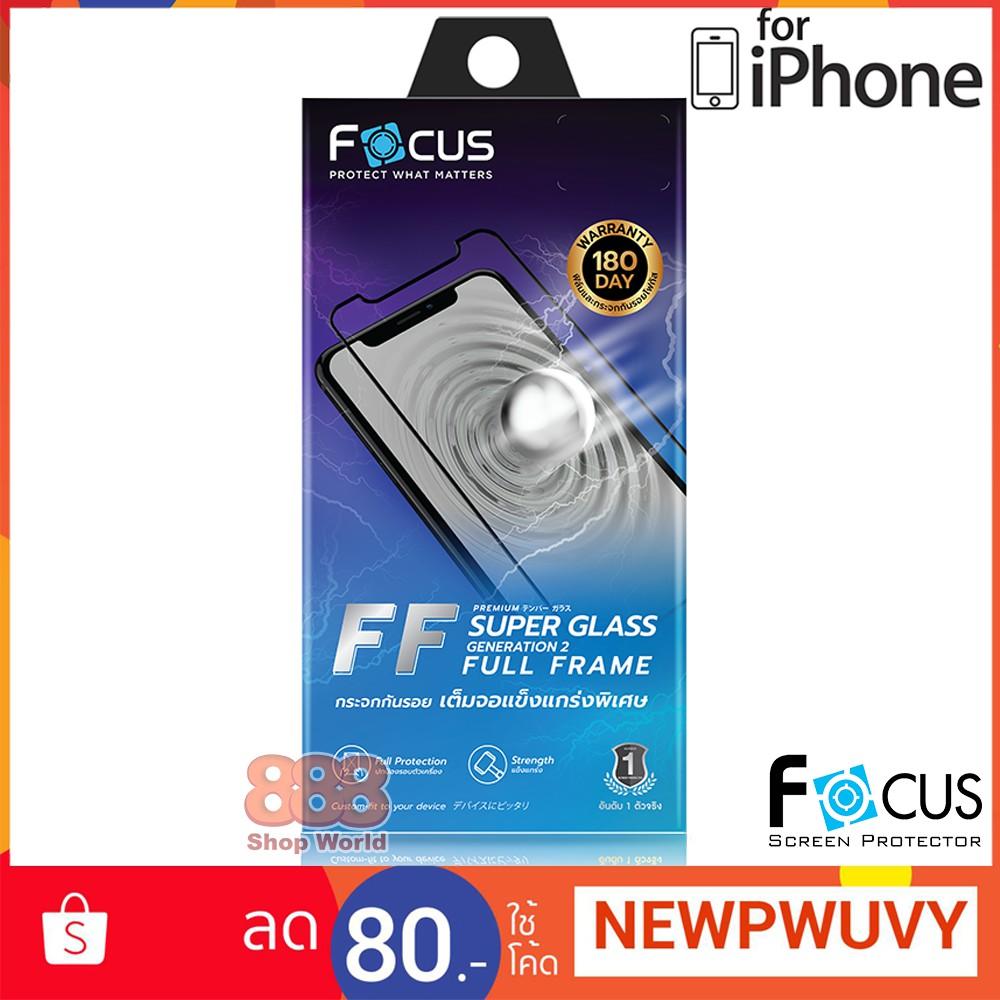 Focus Super Glass Full Frame Generation 2 กระจกกันรอย แข็งแกร่งพิเศษ เต็มจอ Gen 2 สำหรับ iPhone 11 และ อื่นๆ Pro, Max