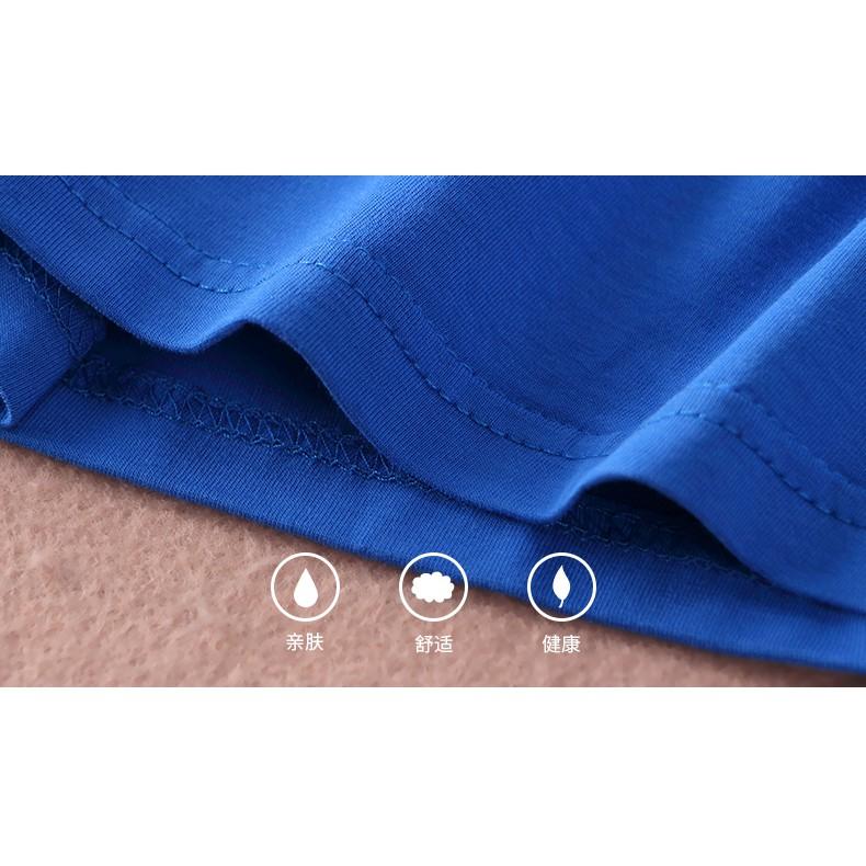 Áo Thun Thái Cổ Tròn Cao Cấp - Có 9 Màu 2 Size S, M