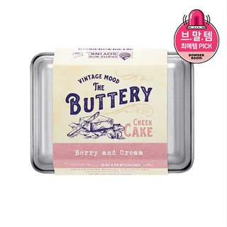 Má hồng SKINFOOD BUTTERY CHEEK CAKE 01 BERRY AND CREAM thumbnail