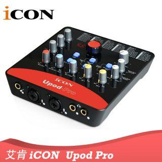 Soundcard Icon Upod-Pro Chính hãng - 72 Hiệu Ứng.