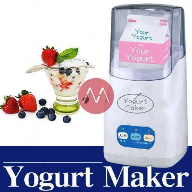 Máy làm sữa chua Yogurt Maker loại 3 nút - 2685734 , 988443848 , 322_988443848 , 400000 , May-lam-sua-chua-Yogurt-Maker-loai-3-nut-322_988443848 , shopee.vn , Máy làm sữa chua Yogurt Maker loại 3 nút