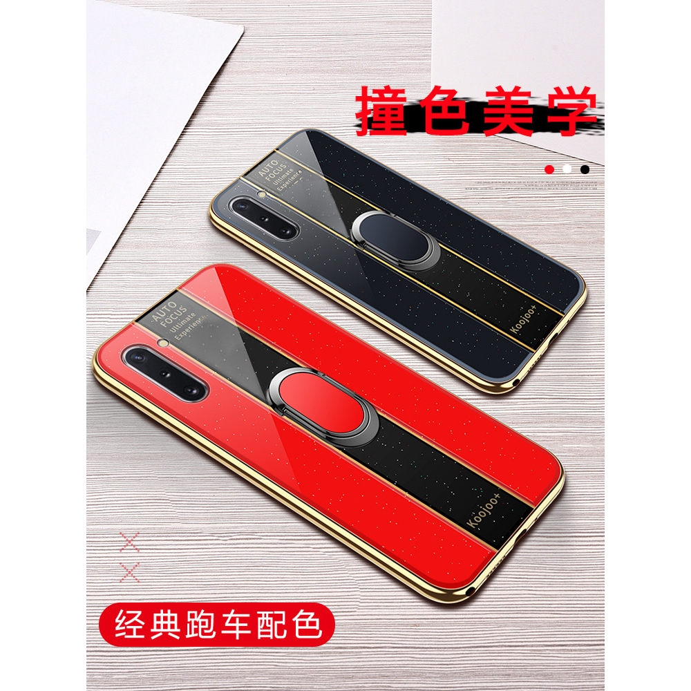 ốp lưng silicone cho samsung note10 pro - 23064314 , 4603525241 , 322_4603525241 , 242000 , op-lung-silicone-cho-samsung-note10-pro-322_4603525241 , shopee.vn , ốp lưng silicone cho samsung note10 pro