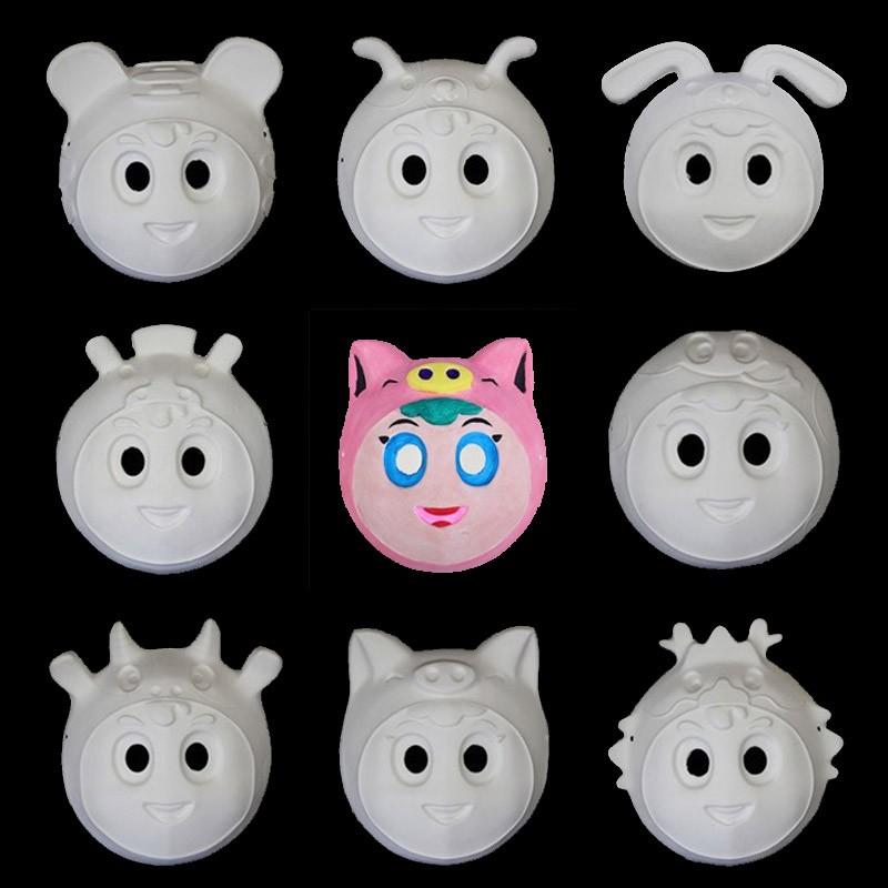 DIY hand-painted pulp mask monkey year monkey monkey zodiac animal cartoon paper face blank embryo mask haybo00