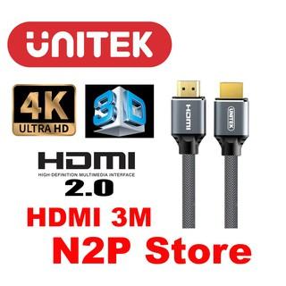 [Mã ELFLASH5 giảm 20K đơn 50K] Dây cáp HDMI 3M UNITEK Ultra HD 4K & 3D Y-C 139V (Hãng phân phối chính thức)